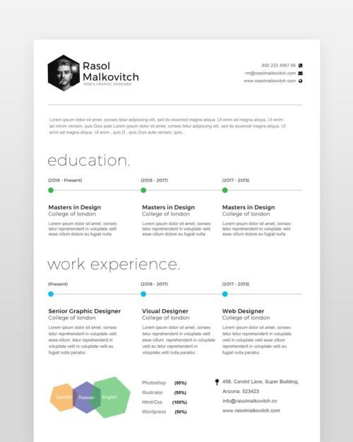 Clean Web Designer Resume - by printableresumes.com