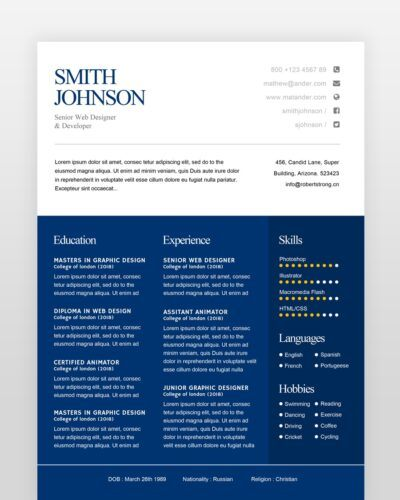 Simple Resume Template - by printableresumes.com