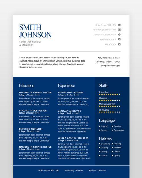 Simple Resume Template - by printableresumes.com